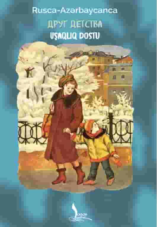Uşaqlıq Dostu – Друг Детства (Rusca-Azərbaycanca)