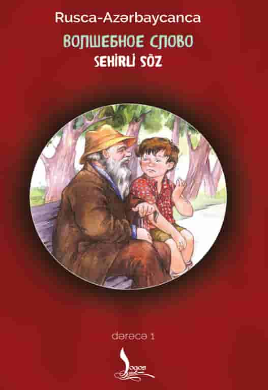 Sehrli Söz – Волшебное Слово (Rusca-Azərbaycanca)
