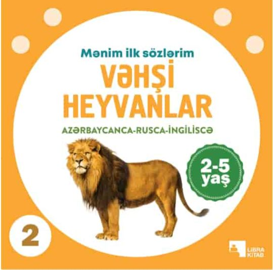 Vəhşi heyvanlar (2-5 yaş)