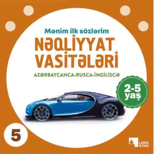 Nəqliyyat vasitələri (2-5 yaş)