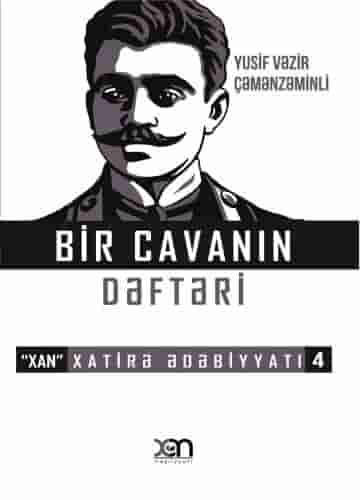 Bir cavanın dəftəri – Xatirə Ədəbiyyatı 4.