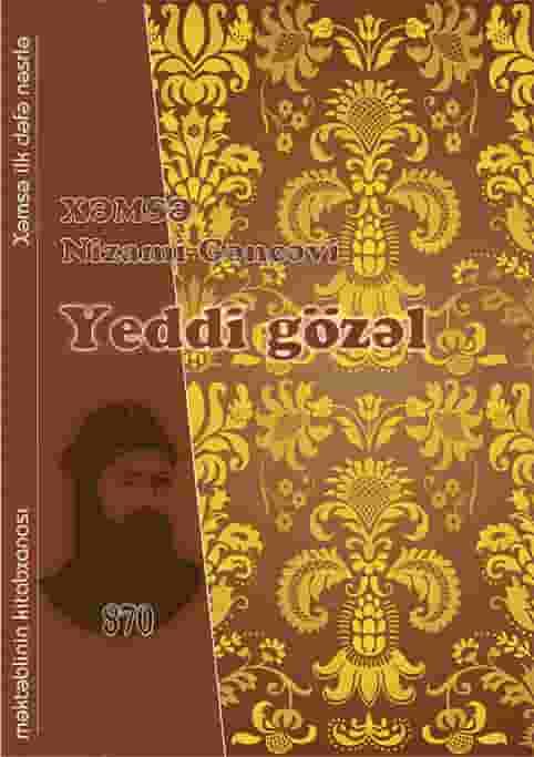 Yeddi gözəl (Xəmsə 4) – məktəblilər üçün