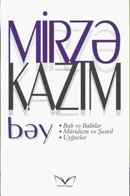 Bab və Babilər, Müridizm və Şamil, Uyğurlar