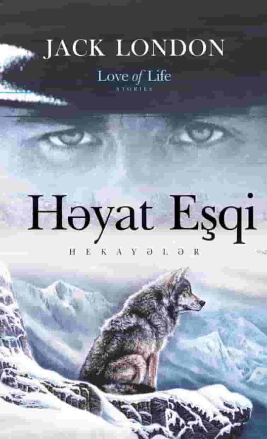 Həyat eşqi