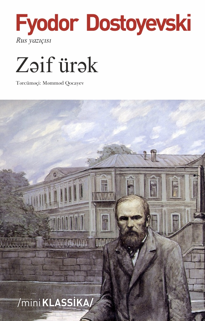 Zəif ürək